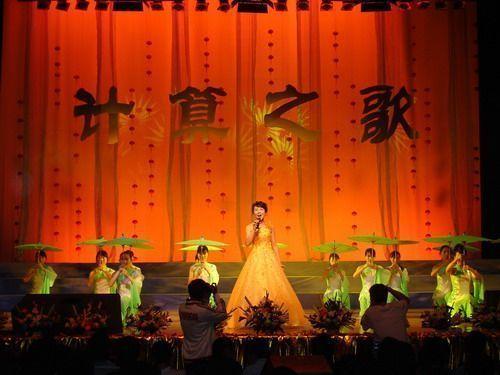 歌伴舞《中国大舞台》