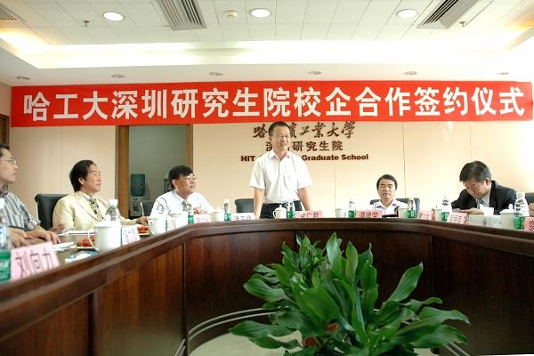 http://www.szminfu.com/shenzhenjingji/28815.html