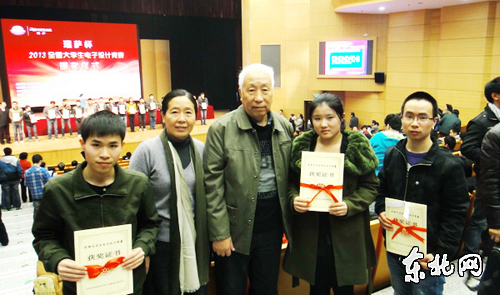 shtml)2013-12-20报道:   日前,第十一届全国大学生电子设计竞赛颁奖