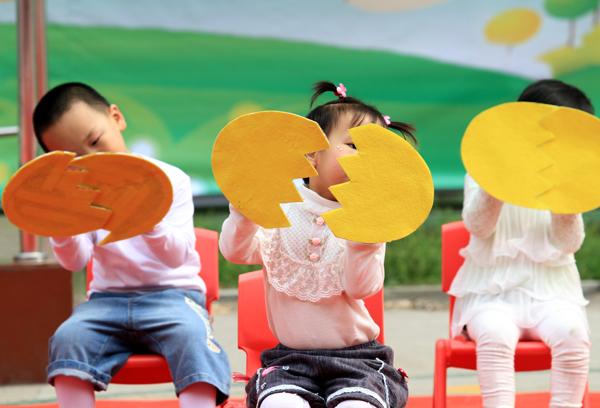 幼儿园小朋友欢度六一儿童节