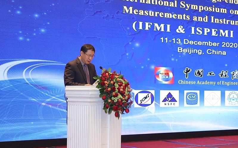 首届国际高端测量仪器高层论坛暨第11届精密工程测量与仪器国际会议在北京举行
