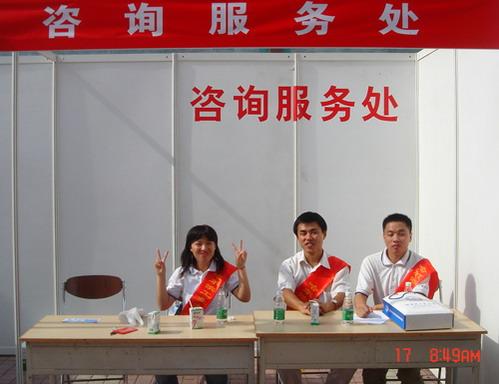 深圳研究生院学生义工队活跃在中