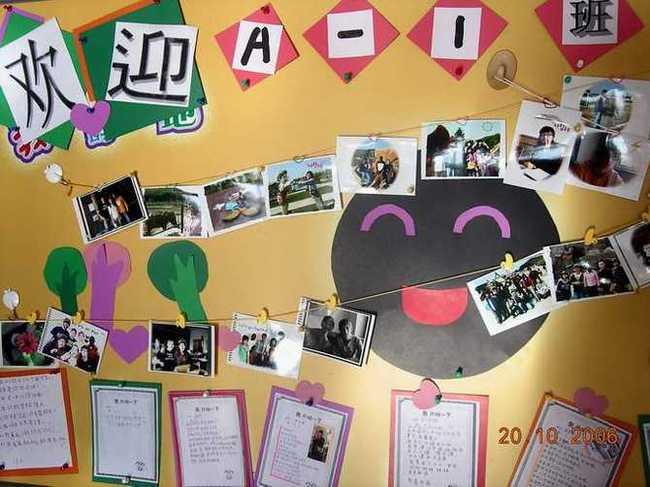 留学生中心举办《学习园地》评比