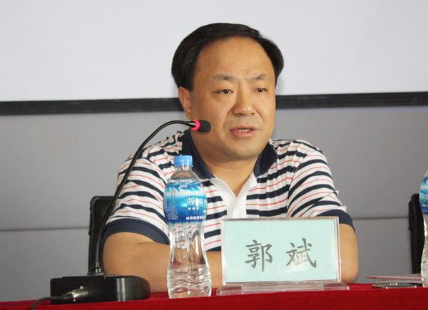 校长助理郭斌讲话图片