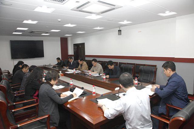 学校召开第十二届纪委全委会第五次会议