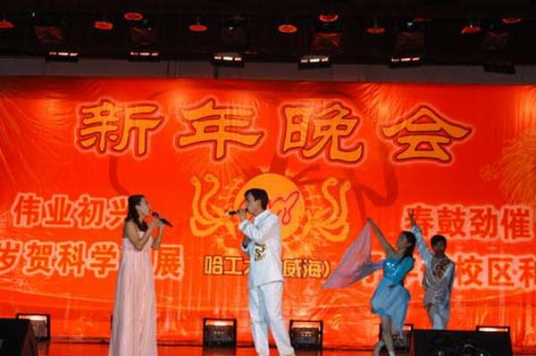 对唱《东方之珠》