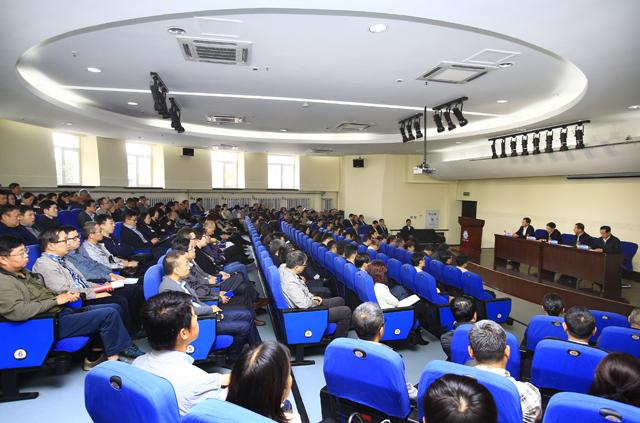 学校召开2017年党风廉政建设和反腐败工作会议